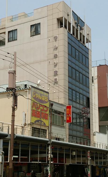 大阪マルキン家具 7階建のビル