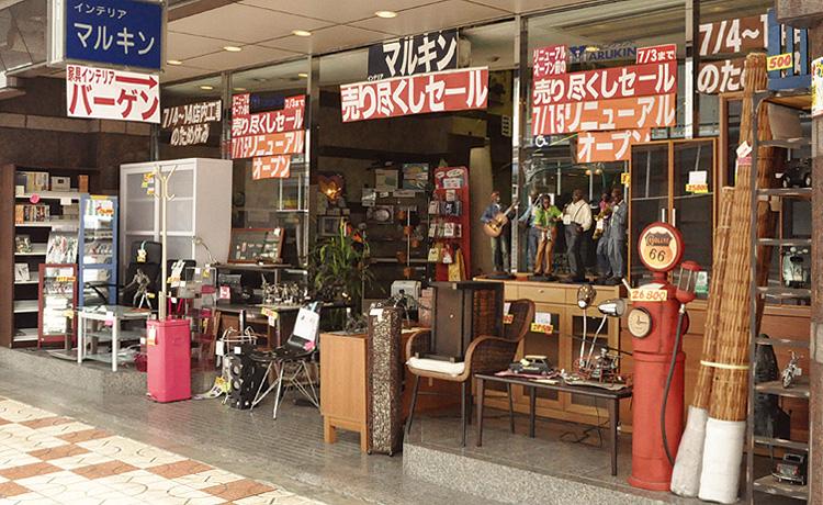 2000年の大阪マルキン家具、店先