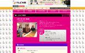 """テレビ大阪の人気番組「やすとものどこいこ!?」</a>にてマルキン家具をご紹介いただきました。""""></p> <p><a href="""