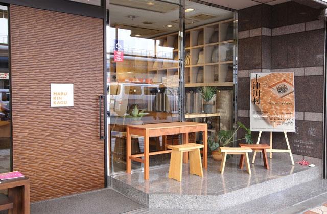 まちデコール2016 奈良県十津川村 「TOTUKAWA LIVING」 入り口風景