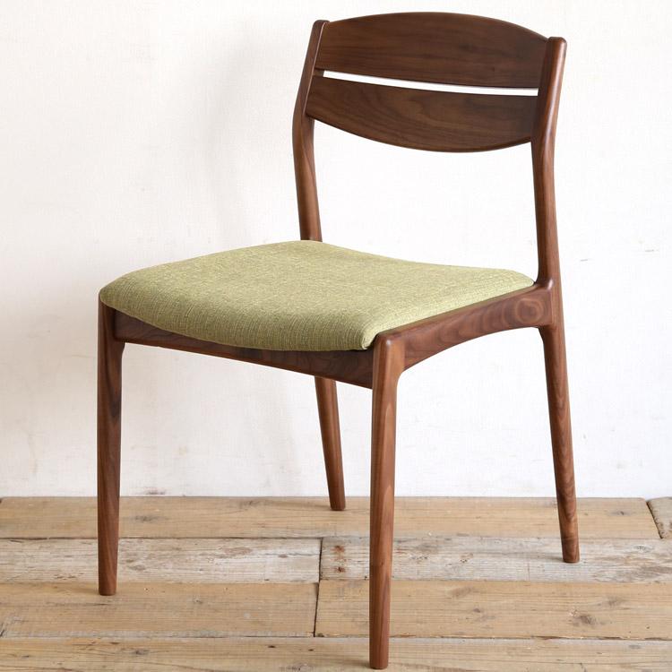 ウォールナット材の椅子(チェア)とライトグリーンの張地