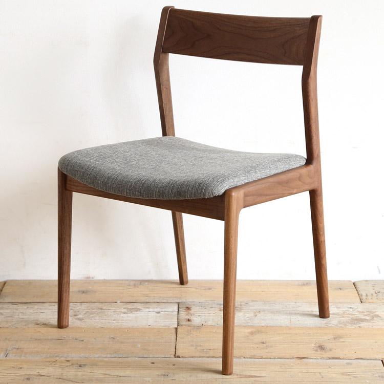 ウォールナット材の椅子(チェア)とグレーの張地