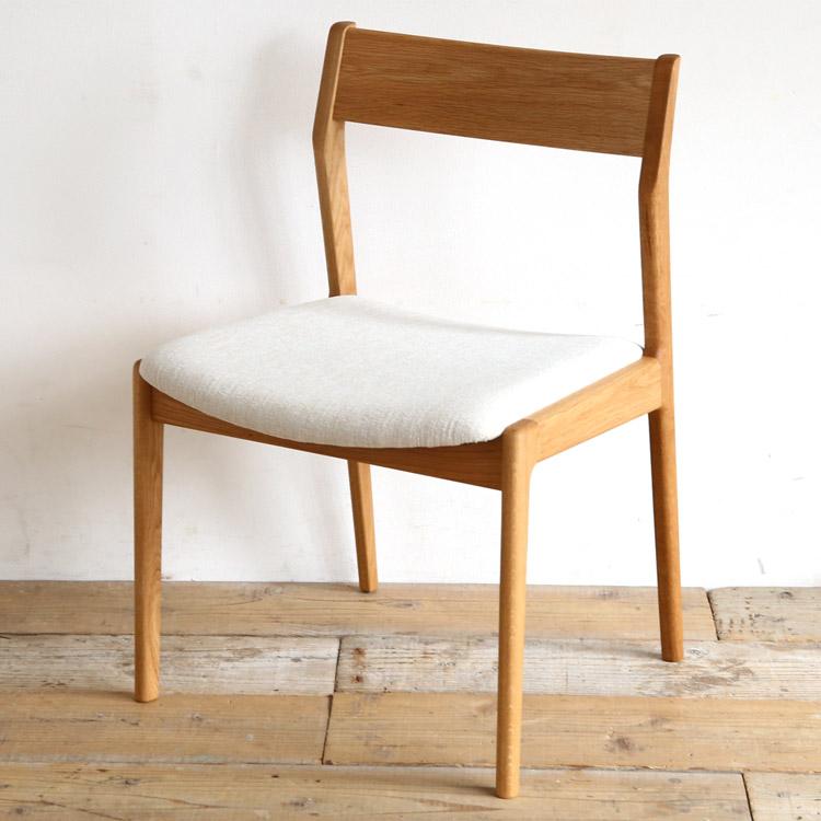 オーク材の椅子(チェア)とアイボリーの張地