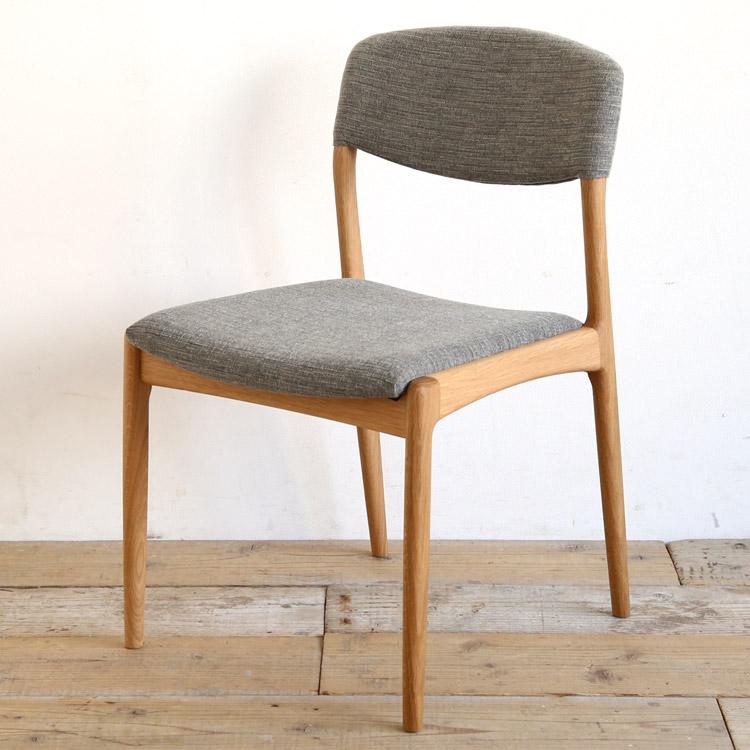 オーク材の椅子(チェア)とグレーの張地