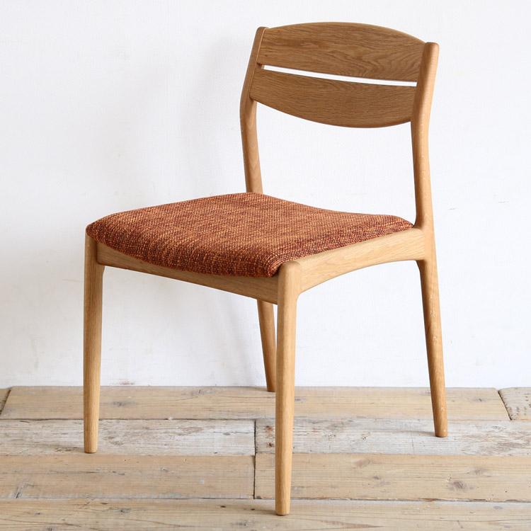 オーク材の椅子(チェア)とオレンジの張地