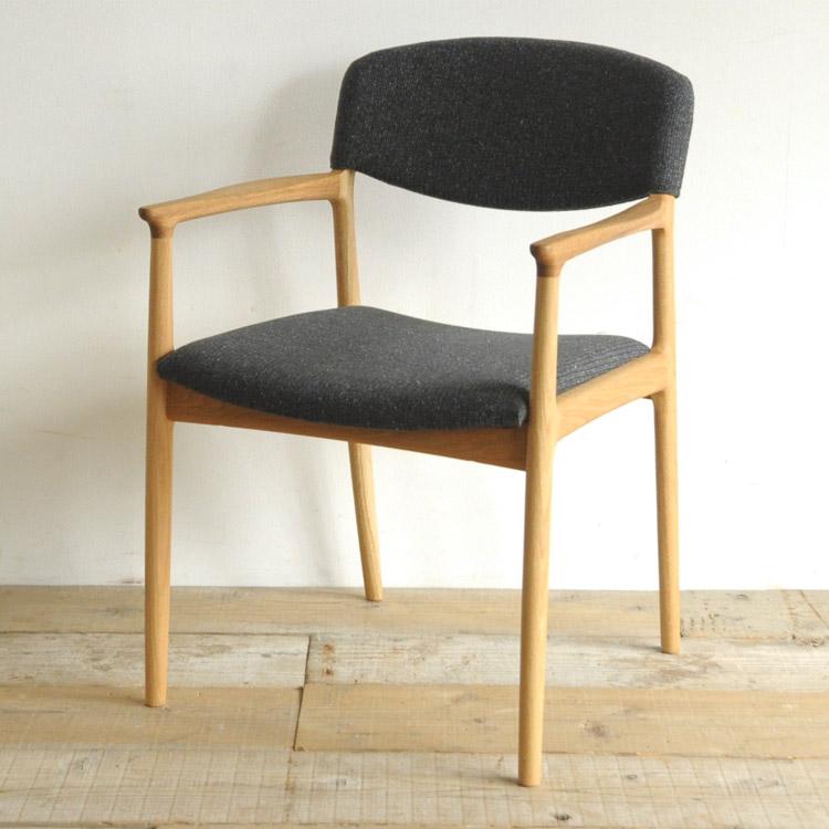 オーク材の椅子(チェア)とチャコールグレーの張地