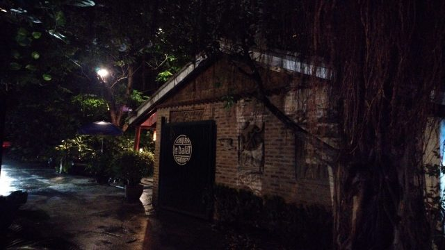 ベトナム料理のお店 「Le Dalat」外観