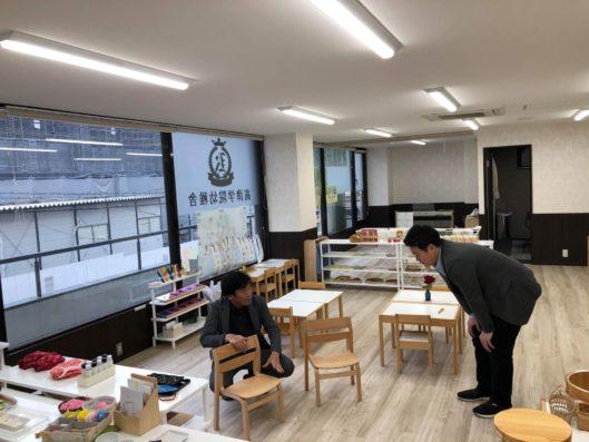 高津学院幼稚舎 マナビノイス 大阪マルキン家具 金谷光憲