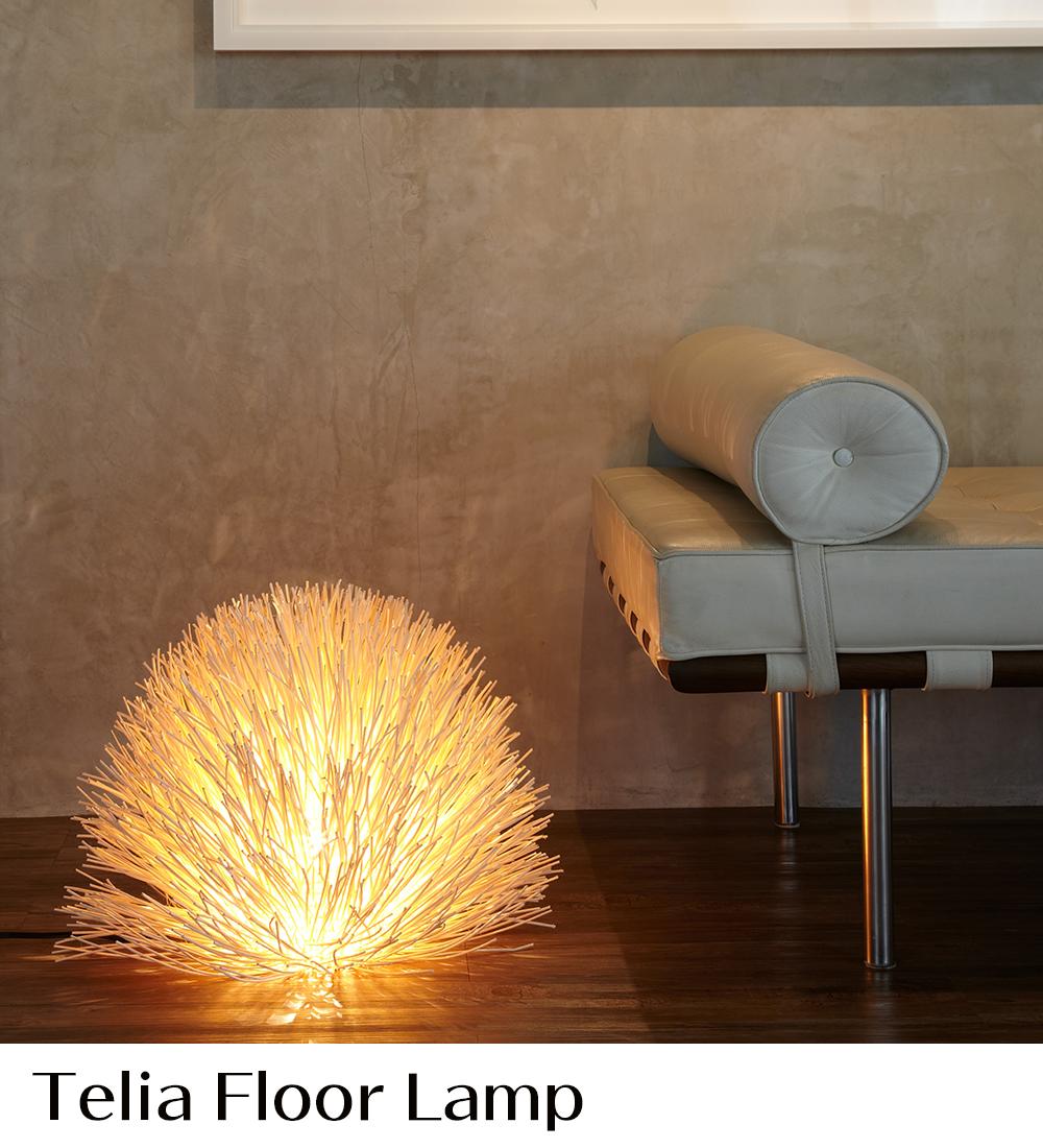 ラクスツリー照明、Telia-Floor-Lampの販売ページ
