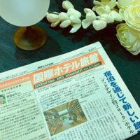 100種類以上のリゾート家具・雑貨のレンタルを開始