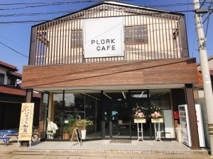 plork cafe正面